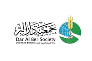 Dar-Al-ber